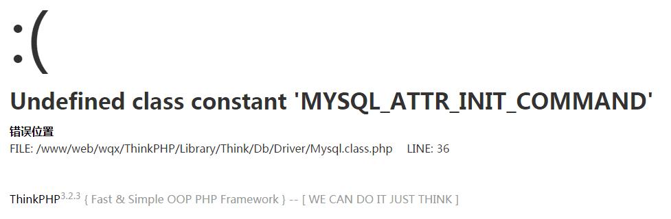 mysql_attr_init_command
