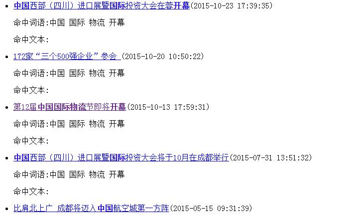 QQ截图20151109125754