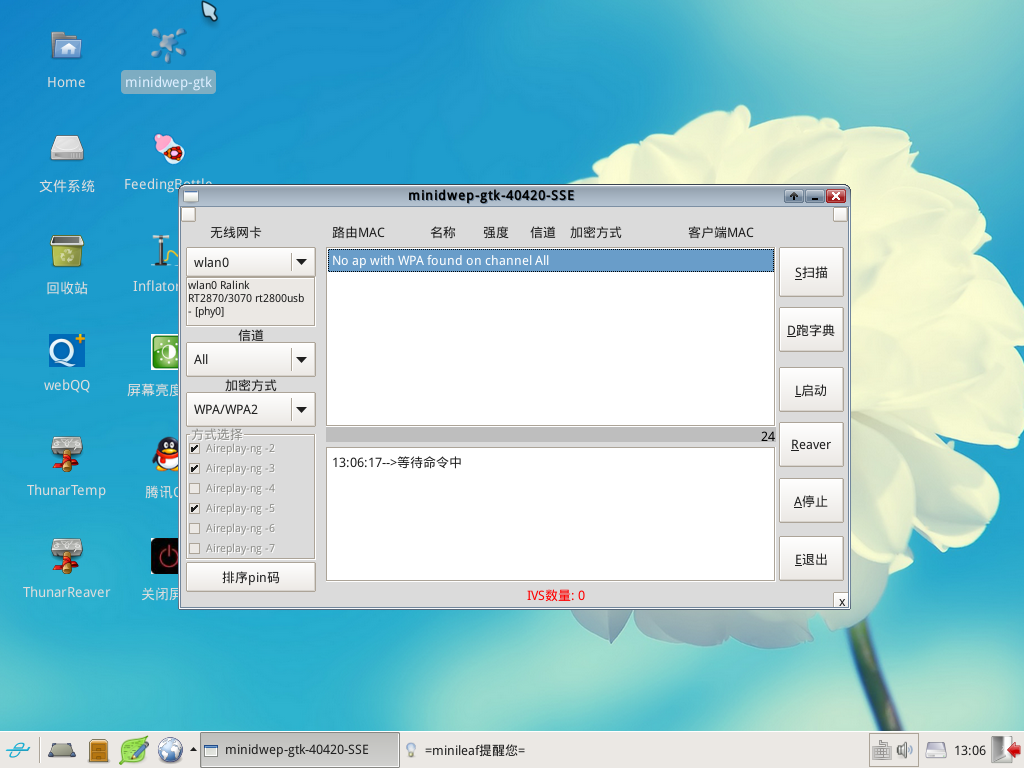 VirtualBox_cdlinux_19_06_2016_21_06_20